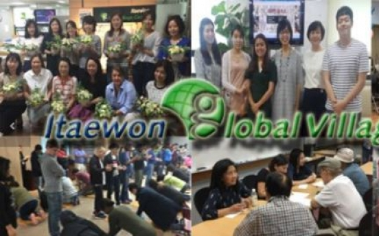 Free health checks offered in Itaewon