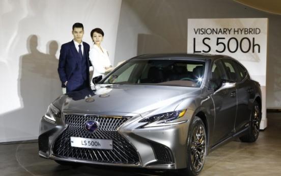 Lexus Korea releases flagship premium hybrid