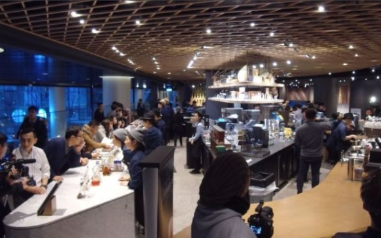 A look inside largest Starbucks store in Korea