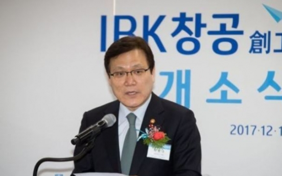 Korea to unveil financial deregulation in Q1 next year