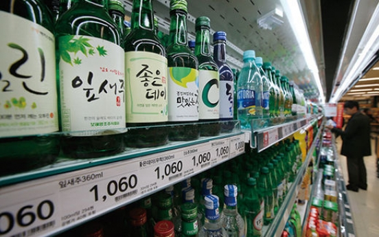 South Koreans in 30s drink most; more than half drink boilermaker