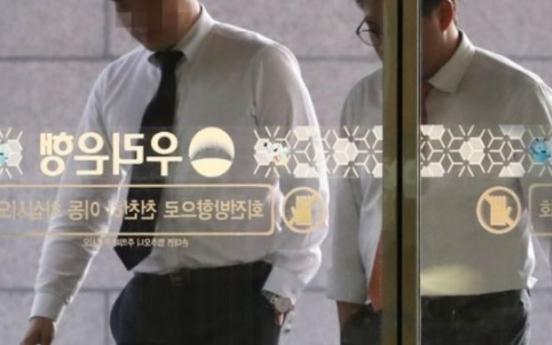 Watchdog probes banks' alleged hiring irregularities
