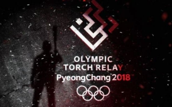 [PyeongChang 2018] Torch relay for PyeongChang 2018 to resume Friday following deadly fire
