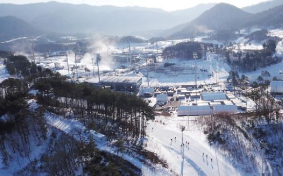 [PyeongChang 2018] PyeongChang puts finishing touches on Winter Olympics