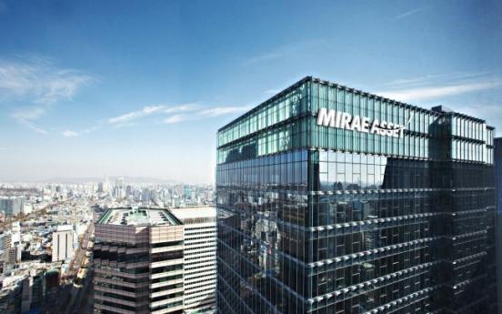 Mirae Asset operates quarter of Korea's private pension fund