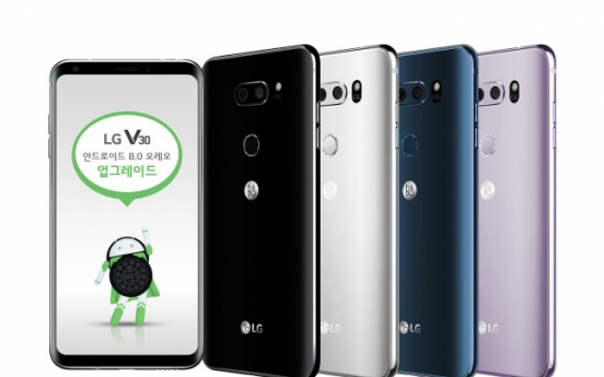 LG upgrades V30 OS to Android 8.0 Oreo