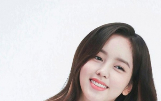 Actress Kim So-hyun inks deal with agency under Loen Entertainment