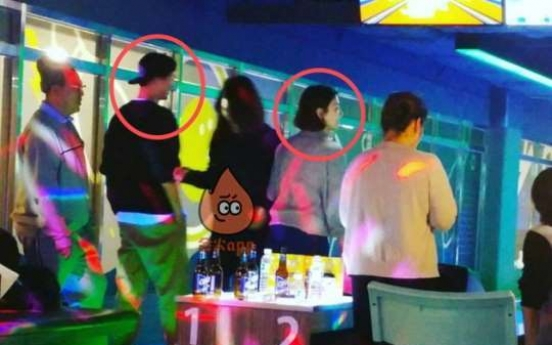 [Photo] What was Song-Song couple up to on Christmas?