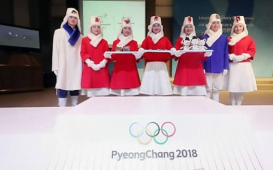 [PyeongChang 2018] PyeongChang 2018 unveils podiums, costumes for victory ceremonies