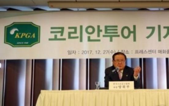 Korean men's golf tour to offer record purse in 2018 season