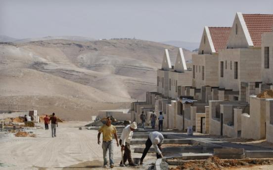 Israel to name new Jerusalem station after Trump