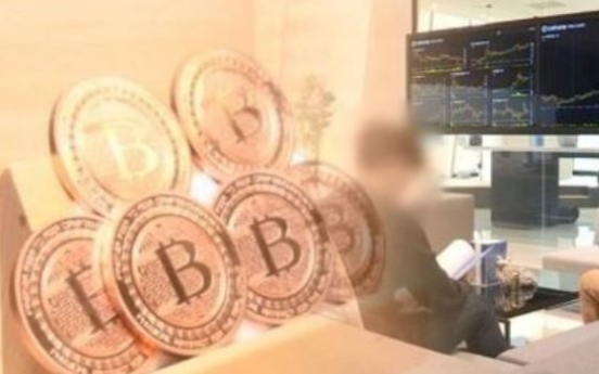 Govt. to require real-name transactions in cryptocurrency trading