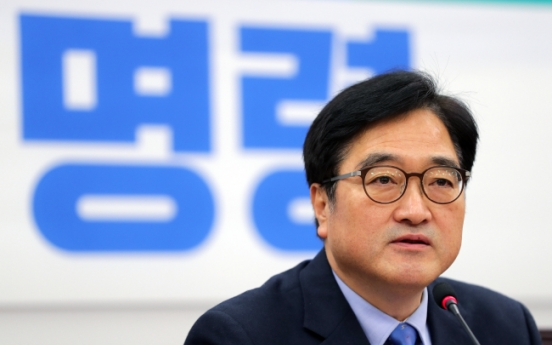 Political parties call on government to resolve comfort women deal