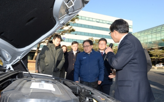 Korea to provide more frequency bands for new industries, social infrastructure in 2018