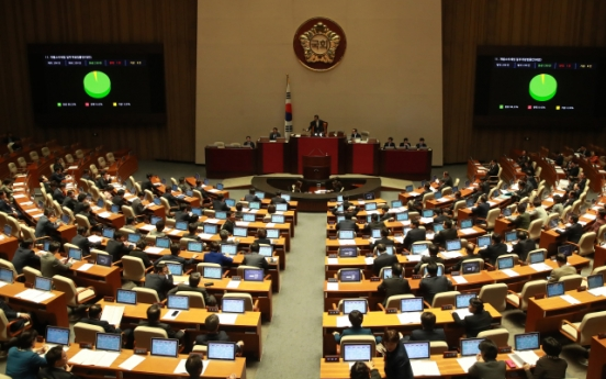 [News Focus] Is multiparty system viable in Korea?