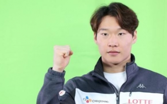 [PyeongChang 2018] Korean alpine snowboarder determined to meet home fans' expectations in PyeongChang