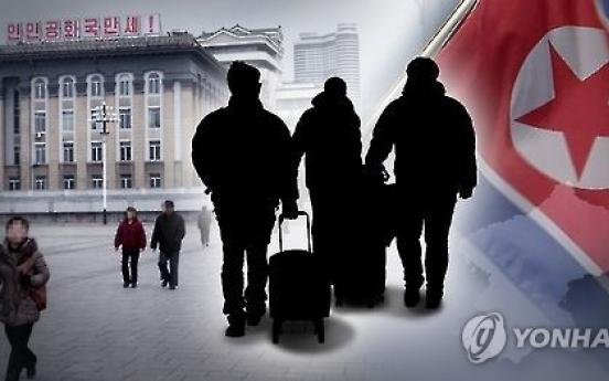 Number of N. Koreans seeking asylum in Europe drops