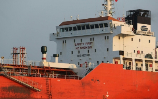 Hong Kong ship crew questioned in S. Korea for oil transfer to North