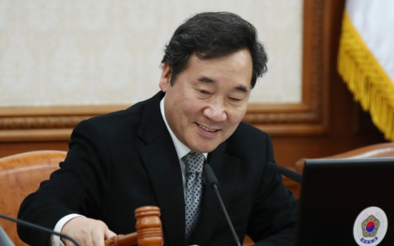 Prime Minister says S. Korea's per capita income to surpass $30,000 in 2018