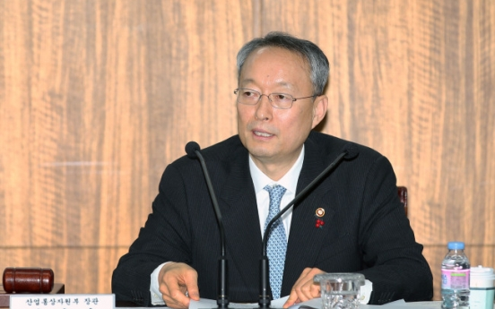 Korea expects 4% growth in exports for 2018: minister