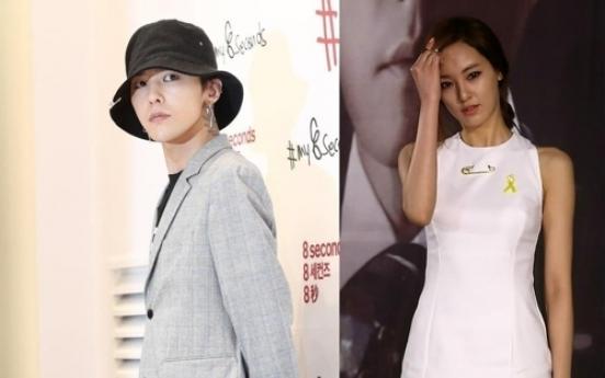 G-Dragon, Lee Joo-yeon dating rumor resurfaces