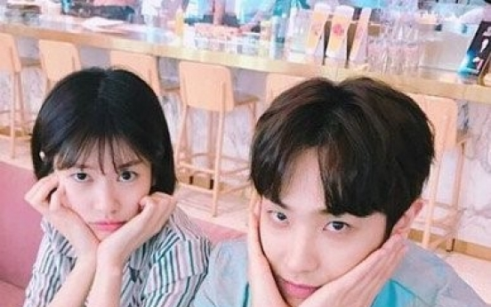 Lee Joon, Jung So-min confirmed to be dating
