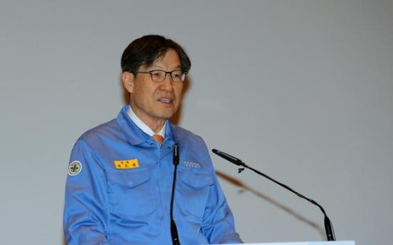 Posco vows to utilize ICT in key industries