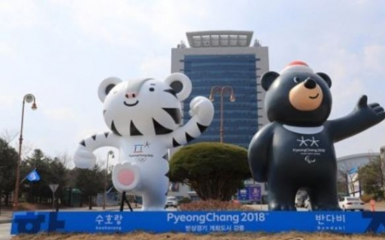 [PyeongChang 2018] IOC 'welcomes' Koreas' interest in talks on North's participation in PyeongChang 2018