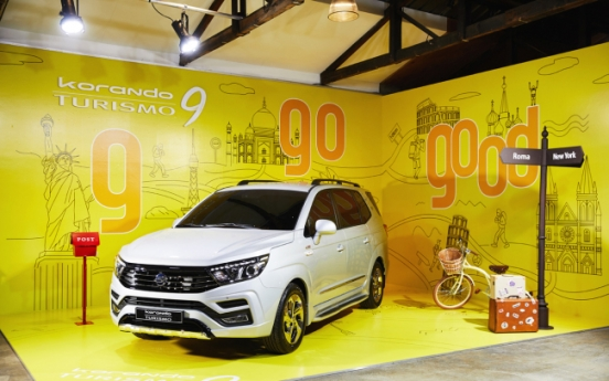 SsangYong aims to take over minivan market with upgraded model