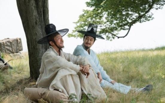 Late Kim Joo-hyuk's 'Heungbu' to be released on Lunar New Year
