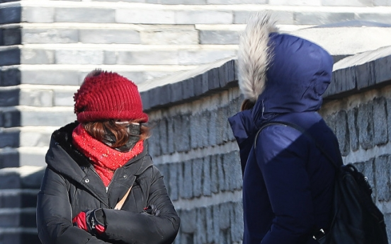 [Weather] Bitter cold grips Gangwon Province