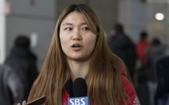 [PyeongChang 2018] Korean slider eyes surprising finish in women's skeleton