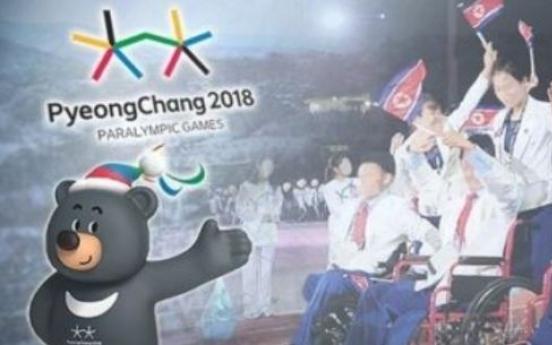 [PyeongChang 2018] N. Korea may send 2 skiers to PyeongChang Paralympics: official