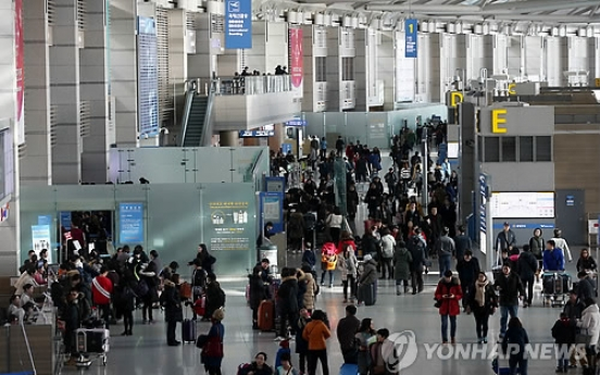Debate ensues after alleged suicide attempt by passenger at Incheon Airport