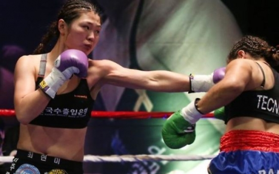 N. Korean defector boxer eyes Tokyo 2020 participation before retirement
