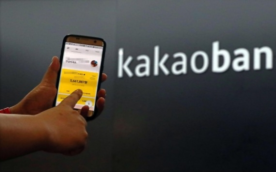 Kakao Bank denies opening business to corporations