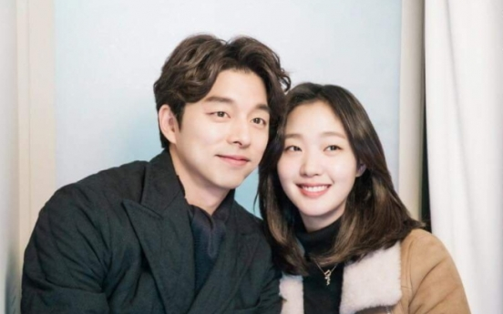 Best Korean TV shows of 2017: index