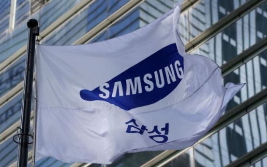 Samsung to break record with W50tr in operating profit