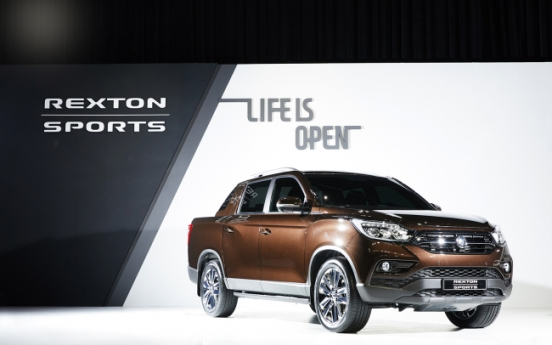 SsangYong rolls out pickup-SUV