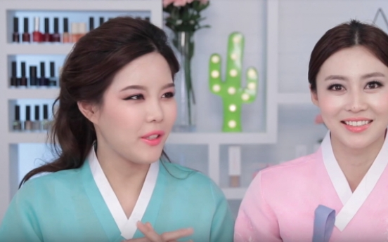 How North Korean women do their makeup: defector actress (Video)