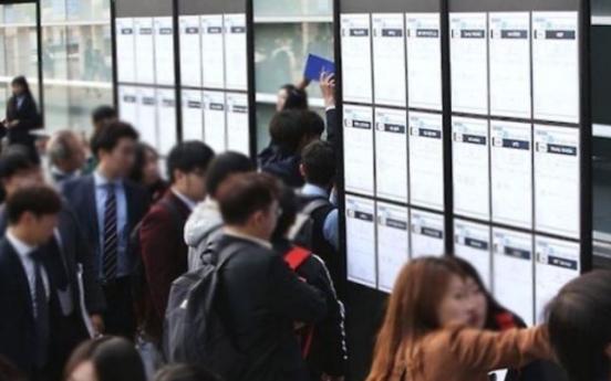Korea's jobless rate edges up in December