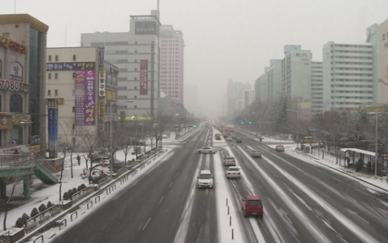 [Weather] More cold weather and snow coming