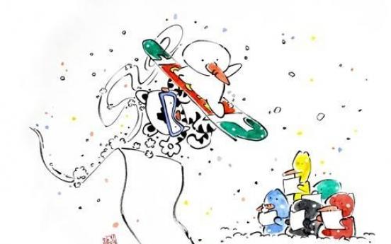 [PyeongChang 2018] Cartoon exhibition for PyeongChang kicks off Wednesday in LA