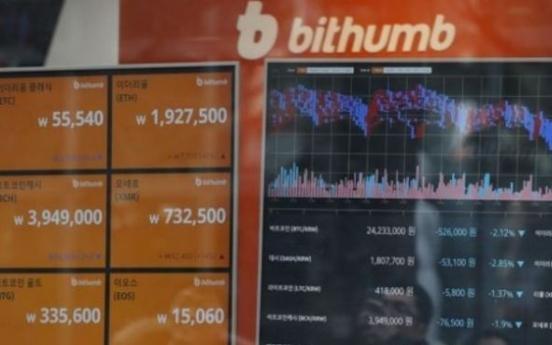 Regulators inspect virtual bank accounts for corporate customers
