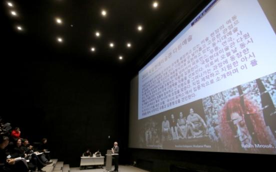 MMCA seeks to lead arts scene in Asia