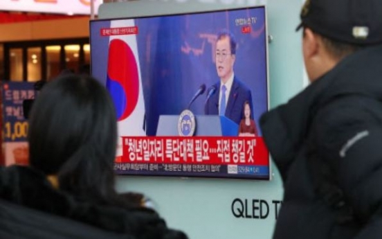 Moon vows chaebol reform, support for vulnerable groups