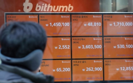 Korea's crackdown on cryptocurrency sparks backlashes