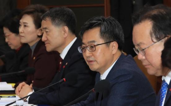 Korea unveils plans to prop up second-tier stock bourse