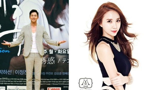 Lee Jung-jin confirms relationship with Euaerin