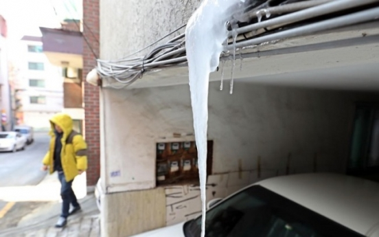 Record cold wave wreaking havoc around the country